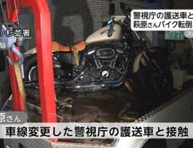 萩原流行さん死亡事故、罰金70万円wwwwwwwwwww
