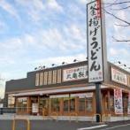 丸亀製麺と香川県民の対立が過激化「丸亀製麺は讃岐うどんの代表ヅラをするな!」