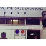 『香港の女子高校にて、「3.11講義」』の画像