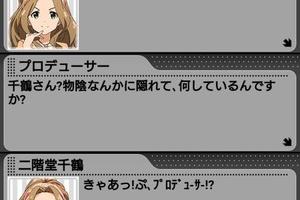 【グリマス】千鶴アイドルストーリーLV5