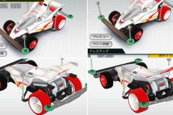 駆 超速 四 5ch ミニ グランプリ