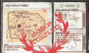 自己主張の強い地図wwwwww