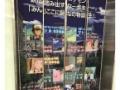 【悲報】ポケモン映画の広告、やらかしてしまうwwwww(画像あり)