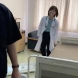『【動画あり】山下美月、スタッフをメロメロにしていた・・・【乃木坂46】』の画像