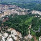 『 マグネチュード7.2の『岩手・宮城内陸地震』覚えてる人いる?』の画像