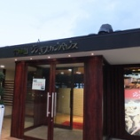 『神戸の夜景を見ながらバーベキュー@ジンギスカンテラス(六甲山ホテル)』の画像