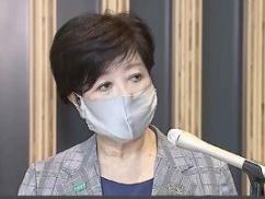 【新型コロナ】東京急増に関して小池知事が暴露してしまうwwwwwww 今までのは何だったんだよwwwww