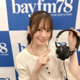 『【乃木坂46】ファン大パニック!!!山崎怜奈『金つぶ』突然の卒業を発表!!!!!!』の画像