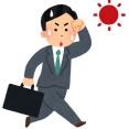 【悲報】不動産『営業』のワイ、今月中に家売らないと「給料」が8万減る…