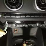 『(適合確認完了) maniacs アイドリングストップキャンセラーモジュール Audi A3(8V), S3(8V),RS3(8V)の適合追加!』の画像