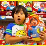 『【驚愕】YouTuber、マジのガチで儲けすぎ!6歳や7歳が年間数億円稼ぎ、ビルのオーナーになる時代www』の画像