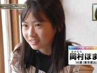 【モーニング娘。'19】岡村ほまれちゃんがかわいすぎるうううううううう