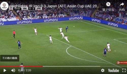 日本代表がイランに3-0の完勝!サッカーアジア杯(海外の反応)