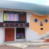 『【旅人オススメの公園!!】中島公園(北海道札幌市)』の画像