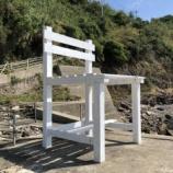 『秋の倉吉・観音寺遠征(6)伊吹島』の画像