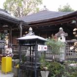 『いつか行きたい日本の名所 慈尊院』の画像