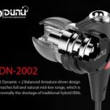『レビュー DUNU DN-2002』の画像