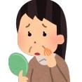 工藤静香(51)さん「ほうれい線が深くなりました」インスタで報告