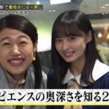 『【乃木坂46】本日共演の横澤夏子さん、過去の共演でことごとく小顔メンバーとセットにされててワロタwwwwww』の画像