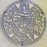 『群馬県高崎市(旧榛名町)のマンホール。』の画像
