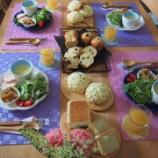 『ウタマロ食器用洗剤サンプルプレゼント☆パン教室レッスン』の画像