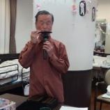 『今日の桜町(ハーモニカの慰問)』の画像