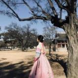 『【韓国】1million・XAcademy 団体留学体験談(Part.3)』の画像