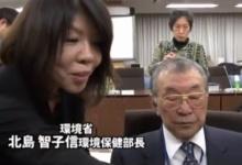 北島智子さん、都内マンションで精神疾患の弟に刺され死亡 厚労省キャリア官僚