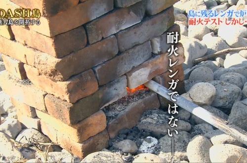 DASH島で農具の鉄が必要になる → 鉄を溶かすために反射炉を建造することにのサムネイル画像