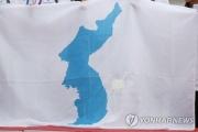 【竹島問題】 「韓半島旗の独島表記は政治的行為ではない」…ソ・ギョンドク教授、IOCに抗議