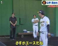 【阪神】山本昌投手コーチの来季の背番号を予想してみよう