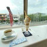 『鎌倉さんぽ 豊島屋洋菓子舗置石』の画像