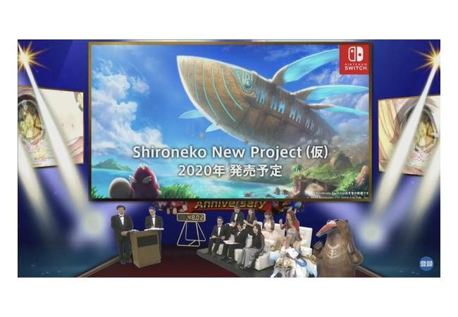 Switch『白猫プロジェクト』発売延期  発売時期は未定