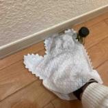 『《【スリコ】グローブダスターがホコリ取りサッと掃除に便利&ブックオフ節約術》』の画像