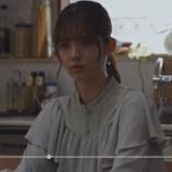 『【乃木坂46】松村沙友理『知って、肝炎プロジェクト』新啓発動画が公開!!!』の画像