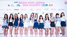 IZ*ONE、「KCON 2019 JAPAN」レッドカーペットに登場 190517