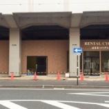 『街中からの移動がもっと便利に!駅前レンタルサイクル「はままつペダル」が1月21日(土)オープン - 中区砂山町』の画像