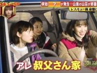 【日向坂46】ワイプでもしっかりリアクションするひよたん!!!!!