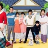『【乃木坂46】舞台『サザエさん』タマ役に衝撃のキャストが追加されるwwwwww』の画像