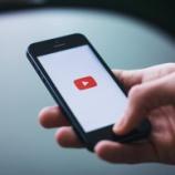 『YouTubeにUPされた「謎すぎる動画」で打線組んだ』の画像