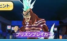 妖怪ウォッチぷにぷに プリズンブレイカー戦スコアタおすすめパーティだニャン!