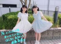 【AKB48】ひなもえ、お揃いの服を着る!【下口ひなな・後藤萌咲】