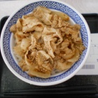 『吉野家 西八王子駅前店 ~新味豚丼~』の画像