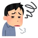 『【朗報】日本国民「次の首相は石破さんで」』の画像