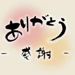 ITTO塾長blog