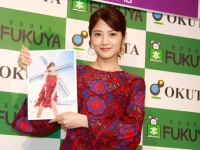 【悲報】乃木坂46若月佑美のブログがヤバすぎると話題に...