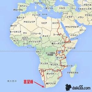 喜望峰地図