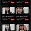 【NGT48】高橋七実が理想の女性像で山口らの名前出した12月21日のSRだけ運営に消されてるんだが・・・