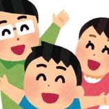 『子どもに幸せになってほしい』の画像