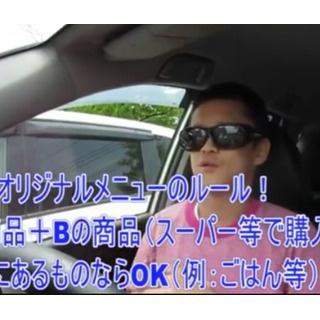 『syamu_game「ハンバーガーが逆さになっていますね」』の画像